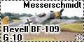 Messerschmidt B109 G-10 Revell