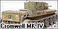 Tamiya 1/35 Cromwell MK.IV